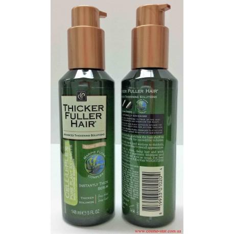 Сыворотка для придания объема Thicker Fuller Hair морской комплекс